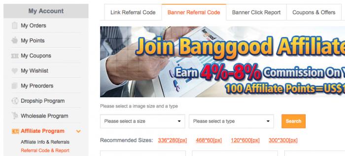 banggood_code1.png
