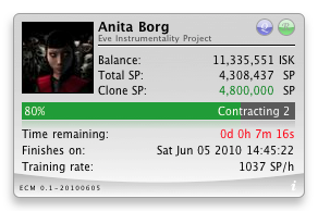 anita_training2.png