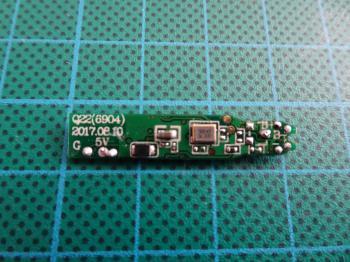 DSC03087.JPG