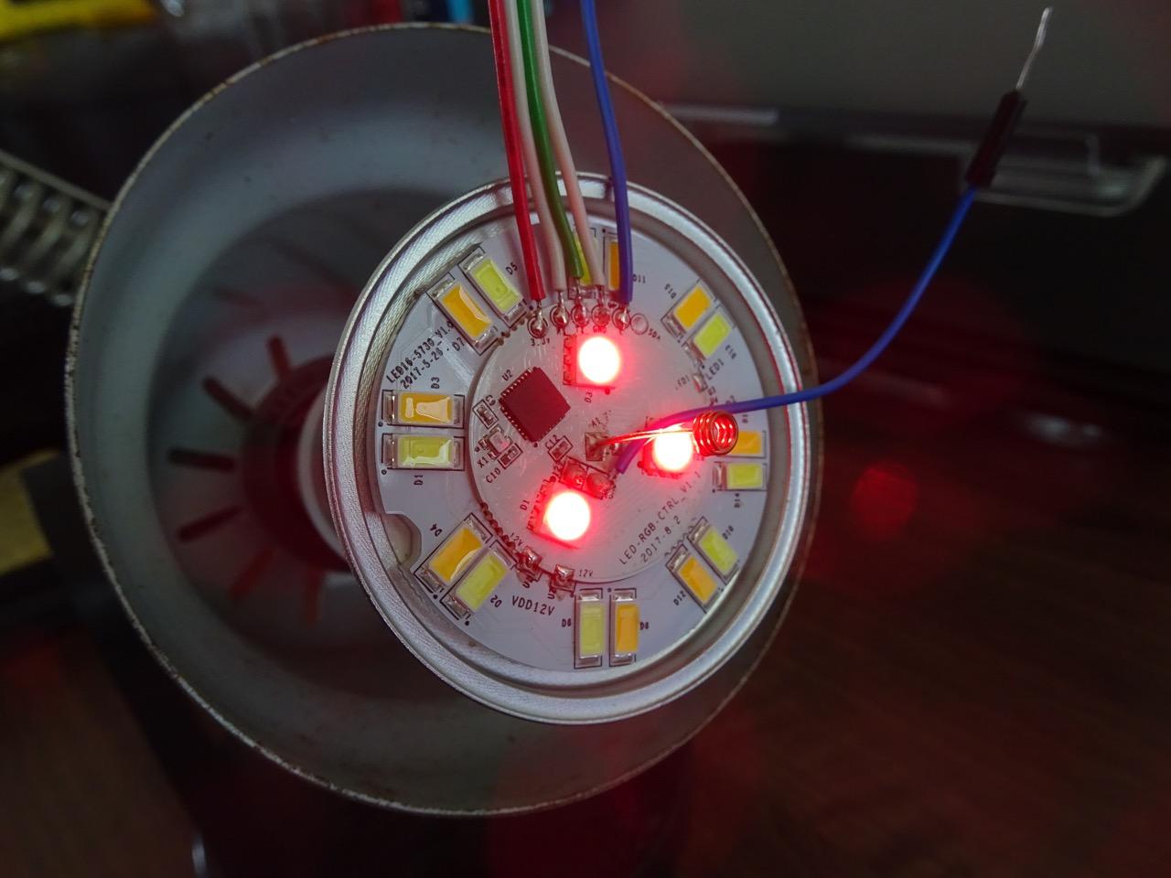 Hacking the Sonoff B1 WiFi LED bulb to run custom firmware